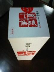 MA330616-0001.JPG